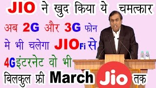 images How To Use Jio Sim In 2G And 3G Any Phones With Jiofi And With Jio Happy New Year Offer