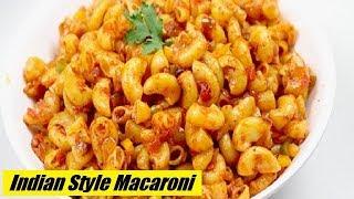 प्रेशर कुकर में झटपट बनाये  मैकरोनी! Macaroni Easy Recipi- By Star Kitchen