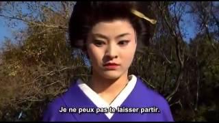 Geisha Assassin : Film Action Complet En Francais