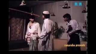 Bangali comadey video album song