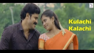Muthal Thagaval Arikkai - Kullachi Kallachi | HD | New Tamil Movie Songs 2016