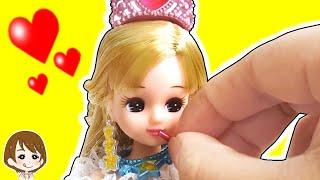 リカちゃん おもちゃ メルちゃんのお友達!?ゆめみる お姫さま ピンク グリッター  リカちゃん を連れてきたよ! 開封 toy キッズ アニメ キャラメル