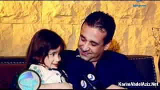 اول فيديو لـ ملك كريم عبد العزيز