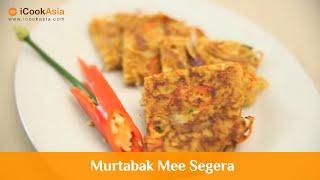 Murtabak Mee Segera | Try Masak | iCookAsia