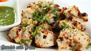 Chicken Malai Tikka recipe with & without oven