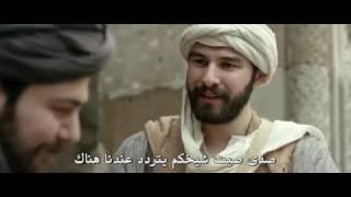 فيلم  الاب الخباز ( سر العشق ) مترجم وبجودة عالية