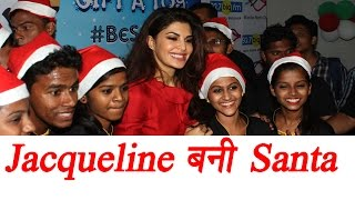 Jacqueline Fernandez turns Santa for kids; Watch Video | FilmiBeat