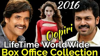 OOPIRI 2016 South Indian Movie LifeTime WorldWide Box Office Collection Verdict Hit Or Flop