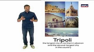 Minal - 22/09/2017 - Tripoly