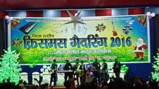 Saanse ye teri......sung by barak the Gospel Band at dhanbad