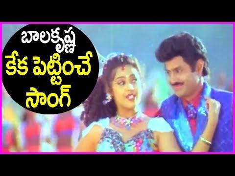 Xxx Mp4 Balakrishna Hit Video Song With Actress Meena Bobbili Simham Movie Video Songs 3gp Sex