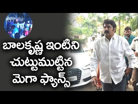 watch Chiranjeevi Fans Surrounded Balakrishna House | Sankranthi Release Controversy | Filmy Monk