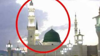MIRACLE OF PROPHET MUHAMMAD S A W