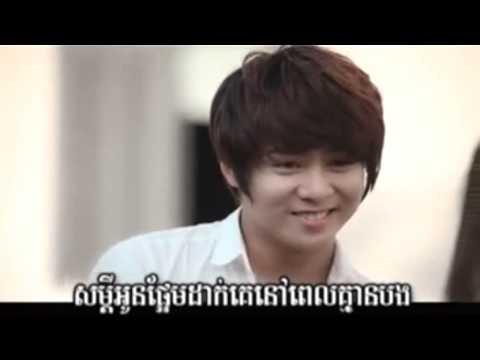 [ M VCD Vol 36 ] Kuma - Lek Sim Somgnat (Khmer MV) 2013