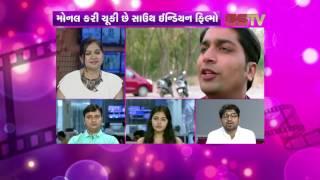 Thai Jashe Stars Malhar Thakar & Monal Gajjar at GSTV - Part 1