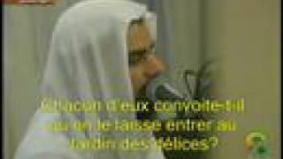 سورة المعارج - للشيخ صلاح بو خاطر