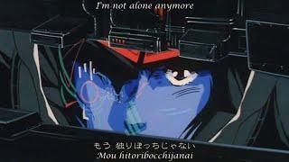 SDF - Macross - Do You Remember Love? (Final.Cut.Scene).[Jap.Eng.Subs-HD]
