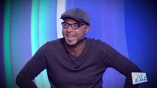"#Maa Ala S01 | رياض يقابل ابنه بعد اقناع فريق برنامج ""مع علاء"" زوجته"