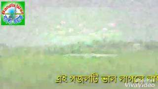 Bangla islamic song 2017 মা মা অনেক সাধের এই দুনিয়ায় তাকতে পরবে না