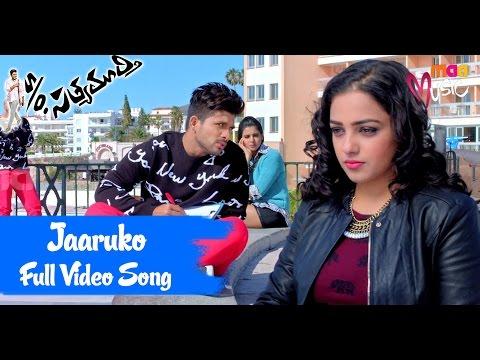 Xxx Mp4 Jaaruko Full Song S O Satyamurthy Full Video Song Allu Arjun Upendra Sneha 3gp Sex