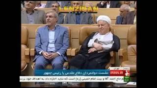 Iranian TV end live broadcast  once , Hassan Rouhani invite Hashemi Rafsanjani to speak !
