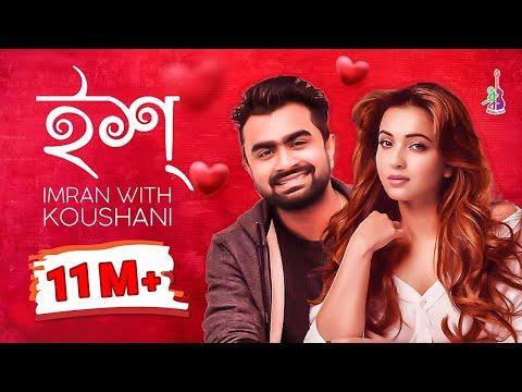 Xxx Mp4 Issh ইশ্ Imran Koushani Bangla New Song 2018 3gp Sex