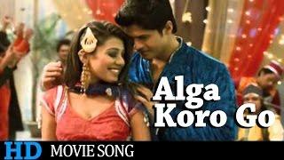 Alga Koro Go By Bappa Mazumder, Pulak, Mimi Naznin | Movie Song