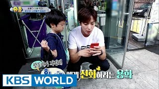 CNBLUE Jung Yonghwa meets the twins by chance!…