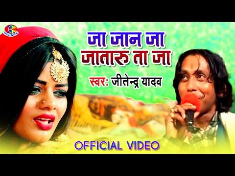 Xxx Mp4 Jan Ja Jataru Ta Ja TOR FOR MUKABALA Jitendra Giri Dilip Giri 3gp Sex