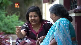 Aliyan VS Aliyan   Comedy Serial by Amrita TV   Episode : 19   Homeo marunnu