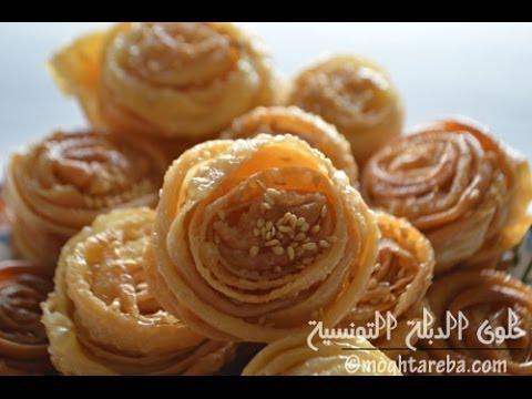The Tunisian Deblah ring الدبلة التونسية