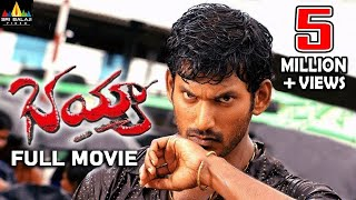 Bhayya | Telugu Latest Full Movies | Vishal, Priyamani | Sri Balaji Video