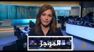 موجز الأخبار - العاشرة مساءً 29/03/2017