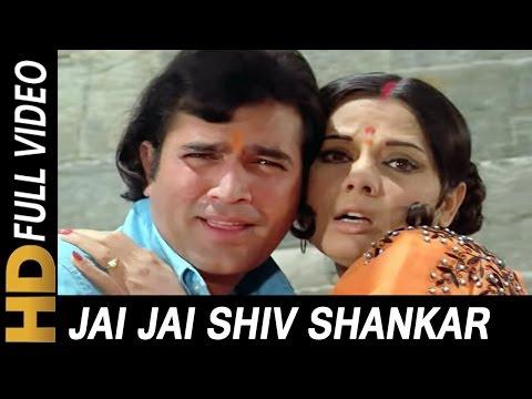 Xxx Mp4 Jai Jai Shiv Shankar Lata Mangeshkar Kishore Kumar Aap Ki Kasam Rajesh Khanna 3gp Sex
