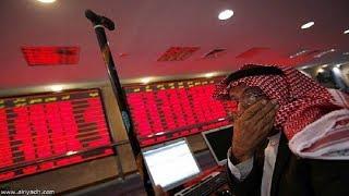 دوره كامله في تداول الاسهم السعوديه