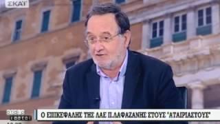 Συνέντευξη του Π. Λαφαζάνη στην εκπομπή