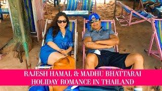 Rajesh Hamal Madhu Bhattarai Romance in Thailand | Glamour Nepal
