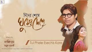 Tui Phele Esechis Kare || Sagnik Sen || Rabindrasangeet