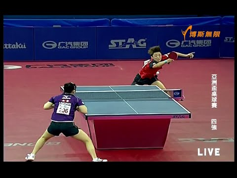 2015 Asian Cup Ws SF2 FENG Tianwei FUKUHARA Ai Full Match 720p
