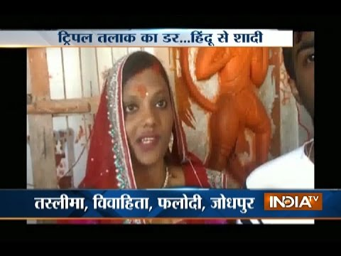Xxx Mp4 Fear Of Triple Talaq Leads Muslim Girl To Marry Hindu Boy In Jodhpur 3gp Sex
