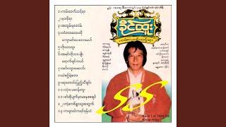 Su Taung Pyae Thachin