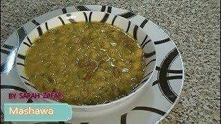 Mashawa {Afghan mix bean stew}