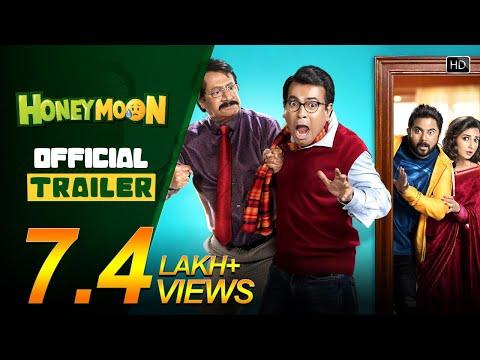 Xxx Mp4 Honeymoon Official Trailer Ranjit Mallick Soham Subhashree Rudranil Savvy P B Chaki 3gp Sex