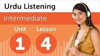 Urdu Listening Practice - Reading Urdu Job Postings