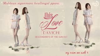 [Vietsub+Kara] This Love - Davichi (Descendants Of The Sun OST)