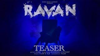 VILEN   RAVAN (official teaser)   2018   new song