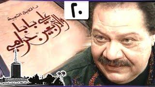 يحيى الفخراني  في ألف ليلة ״علي بابا والأربعين حرامي״ ׀ الحلقة 20 من 32
