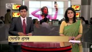 Selfie. Rakib Hasan 71tv