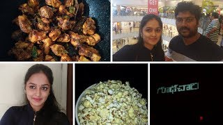 Weekend Vlog || Spicy Masala Chicken Fry || Movie Plan || Heavenly Homemade