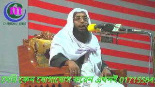 মধুময় ওয়াজ না শুনলে আসলেই ঠকে যাবেন Maolana Abdul Malik Fueji জিকিরের কুকীল